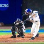 WATCH: Luck, lightning strike as Florida baseball earns walk-off win in Game 1 of Super Regional